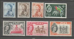 s38445 FIJI 1959 MNH** Definitives not complete with £1 7v