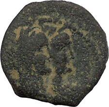 King Rabbel II Arab Caravan Kingdom of Nabataea 75AD Greek Type Coin i50434