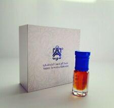 Royal Amber - High Quality Perfume Oil Attar - by Abdul Samad Al Qurashi ASQ 3ml