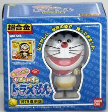 Gacha Gacha Doraemon 1979 Chogokin Diecast Popy Bandai