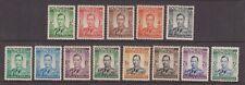 Southern Rhodesia - SG 40/52 - m/m - 1937 - 1/2d - 5s - K.G.Vl