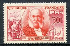 STAMP / TIMBRE FRANCE NEUF N° 1017 * L.M.H DE BERNIGAUD / NEUF CHARNIERE