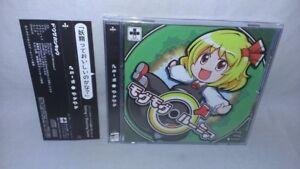 "Doujin PC Video GAME Touhou  "" Mogumogu Rumia "" Japan"