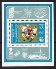 BULGARIEN ** Mi.-Nr. Block 42A + 42B + 43 - Olympischer Kongress, Varna