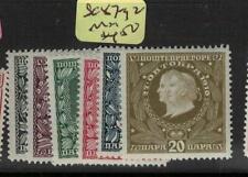 Montenegro SC 87-92 MOG (7eco)