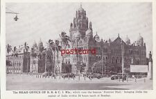 c1950's INDIA B. B. & C. I. Rly., Frontier Mail, bringing Delhi 24 hrs of Bombay