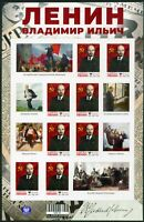 150th anniversary of Vladimir Ilyich Lenin, founder of the USSR. 3000 pieces
