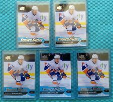 Lot of 5 - 2016-17 Upper Deck Anthony Beauvillier Young Guns RC #220 + Bonus