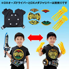 Kamen Masked Rider OOO Latorartar Halloween costume Bandai