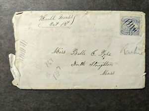 1870's HULL to NORTH STOUGHTON, MASS, MA Postal History Cover #114
