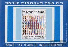 israël Bloc 23 (complète edition) neuf avec gomme originale 1983 35 Années Indép