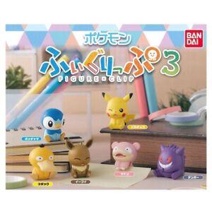 Pokémon Center Japan Figure Clip Psyduck Only Series 3 Bandai Minifigure Mini
