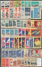 USSR 1960 Matchbox Label - A set of 60 pieces of labels, MIKS 03.