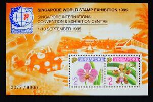 Singapore 1995 Orchids Limited Edition Souvenir Sheet Sc #717c Wholesale x10