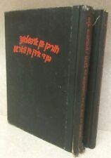 Churban Un Oyfshtand Fun Di Yiden In Warsaw / 2 Vol. Yiddish / Holocaust WW2