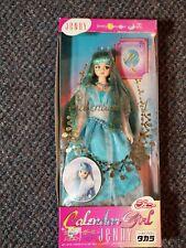 Vintage Rare 1998 Takara Tomy Jenny Calendar Girl October Opal Japanese Doll