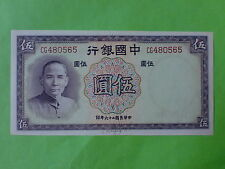 China 5 Yuan 伍圓  中國银行  中華民國二十六年 (UNC), serial # on face and reverse