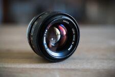 Canon FD 55 mm F/1.2 S.S.C Objektiv