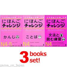 Nihongo Challenge JLPT N5 JLPT N4  Learn Japanese Kanji Grammar Reading FULL SET