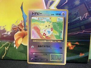 Pokemon Japanese Southern Islands Rainbow Island Promo Togepi Reverse Holo