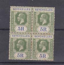 More details for seychelles kgv 1921/32 5r scarce block of 4 sg123 cat £480 mint toning jk5852