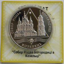 CHRISTMAS TEMPLE in KOZELETS Ukraine 10 UAH 2002 Proof Silver 1 Oz, Rare KM# 160