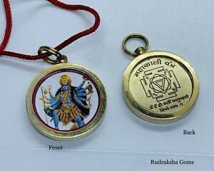 Om Aum Kali Mata Maa Ambe Hindu Goddess Pendant Yog Meditation cord red Necklace