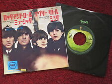 THE BEATLES RARE JAPAN PRESSING ROCK AND ROLL MUSIC P/S AR-1192 MINT