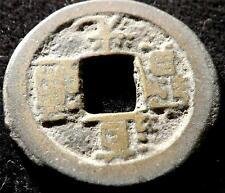 1821-50 China Cash Moneda Emperador Hsuan Tsung,,.