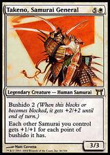 Takeno, Generale dei Samurai - Takeno, Samurai General MTG MAGIC CoK Eng