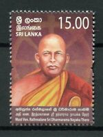 Sri Lanka 2018 MNH Rathmalane Sri Dharmarama Nayaka Thero 1v Set People Stamps