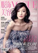 VOGUE China 12/2011 ZHOU XUN Cara Delevingne SASKIA DE BRAUW Sui He MING XI @NEW