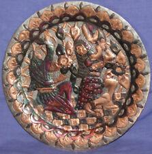 Vintage hand made ornate metal wall hanging plate folk dancers