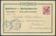 DOA 5 Pesa Adler Privatpostkarte gute Stempel 1898 Lindi Berlin geprüft (S17093)