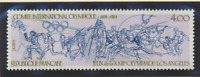 France Stamp Scott #1931, Mint Never Hinged, 1984 Olympics