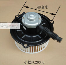 1PCS Replacement For Komatsu Excavator PC200-6 Blower Motor 24V #Q3110 ZX