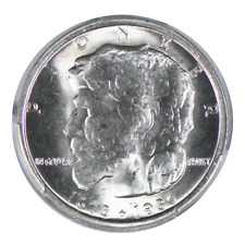 1936 Elgin Silver Commemorative Half Dollar PCGS MS65