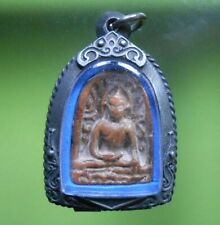 AWESOME OLD THAI BUDDHA AMULET PHRA SUMKOR VERY RARE FROM SIAM