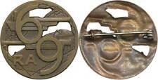 69° Régiment d'Artillerie de Région Fortifiée, bronze, (Duseaux), (6833)