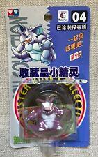 """Pokemon Tomy 2"""" Figures, Authentic, Vintage, Auldey, Sealed Nidoking #04"""