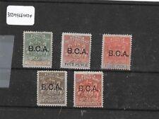 British Central Africa Scott 2/8 Mint Group.