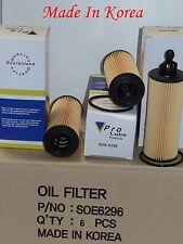 Lot 6 Engine Oil filter With Gasket Made In Korea For:Chrysler Dodge Jeep & Ram