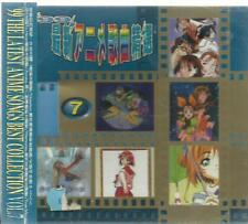 1999 THE LASTED ANIME SONGS BEST COLLECTION VOL 7     NEUF EN BLISTER