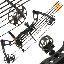 15-70lb Adjustable Powerful Chikara Compound Archery Shooting Bow & Arrows Set