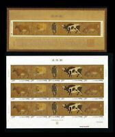 China 2021-4 Five Bulls stamps set Full S/S 五牛图 Painting
