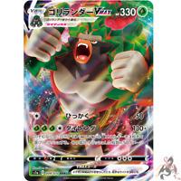 Pokemon Card 1st ED Japanese Sunkern HeartGold COllection 009//070 NEAR MINT Holo
