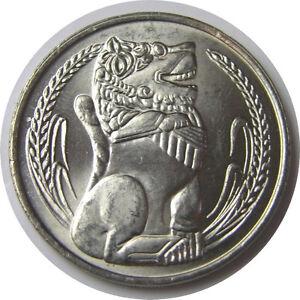 elf Singapore 1 Dollar 1984  Lion