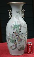 Chinese Porcelain Poem Vase with Ladies Painting Reading and Playing Games Qing