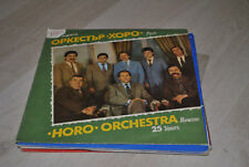 HORO ORCHESTRA  -ROUSSE - 25 YEARS - LP - BULGARIAN FOLK, BALKANTON