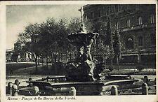 ROMA - Piazza Bocca della Verità - Viaggiata 1935 - Rif. 296 PI